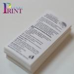 Печат на самозалепващи етикети