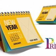 календари за нова година