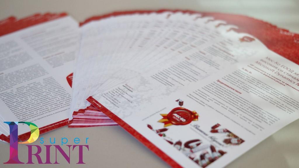 Раздаване на листовки http://superprint.bg/
