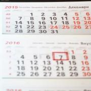 многосекционни календари http://superprint.bg/