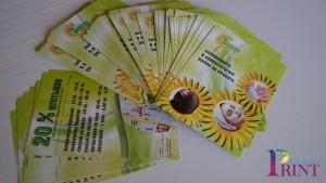 Раздаване на флаери http://superprint.bg/