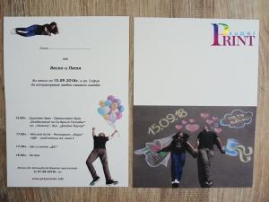 Картички за сватба, http://superprint.bg