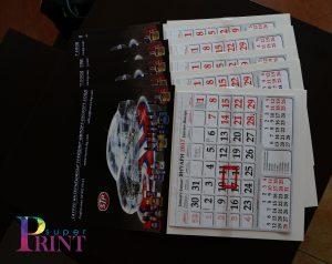 изработка на календари http://superprint.bg/