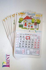 Печат на едносекционен календар
