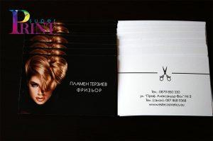 Изработка на визитки www.superprint.bg