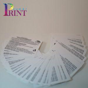 Хартиени етикети за отстъпки, http://superprint.bg