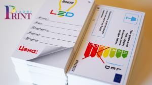 Дизайн и печат на етикети