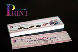 Печат на билети и покани