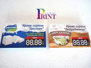 Печат на оригинални ценови етикети