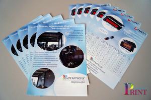 Дизайн и печат на брошури