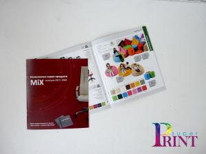Изработка на продуктов каталог