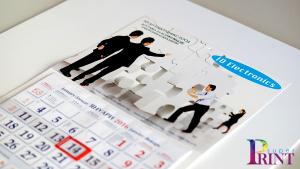Фирмени календари