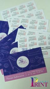 Изработка на джобни календарчета, http://superprint.bg/