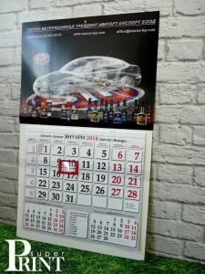 Рекламни подаръци, http://superprint.bg/