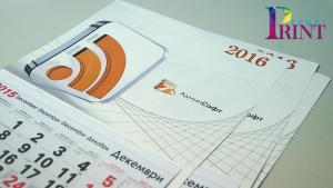 Многолистови календари, http://superprint.bg/