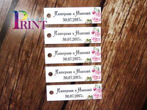 Изработка на етикети, http://superprint.bg/