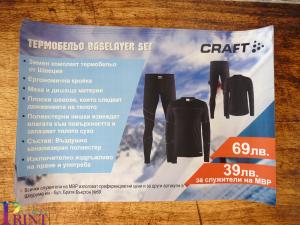 Фирмени флаери, http://superprint.bg/