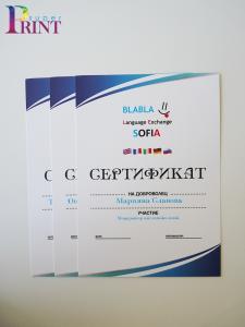 Печат на сертификати