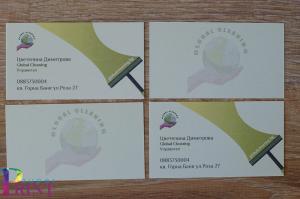 Визитни картички, http://superprint.bg