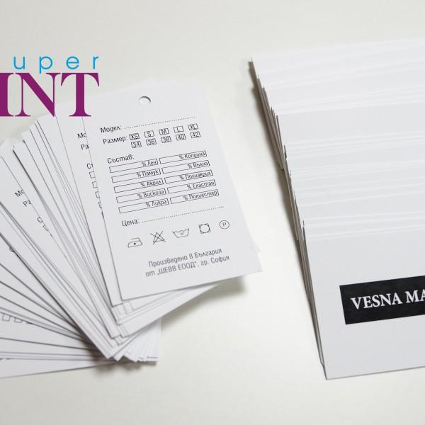 етикети www.superprint.bg