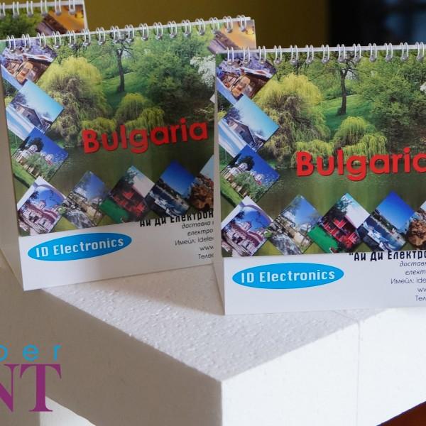 календари тип пирамида http://superprint.bg/